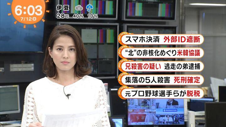 2019年07月12日永島優美の画像05枚目