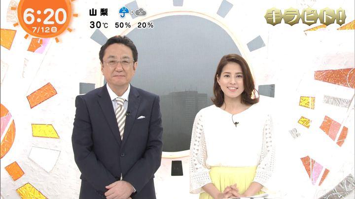 2019年07月12日永島優美の画像07枚目
