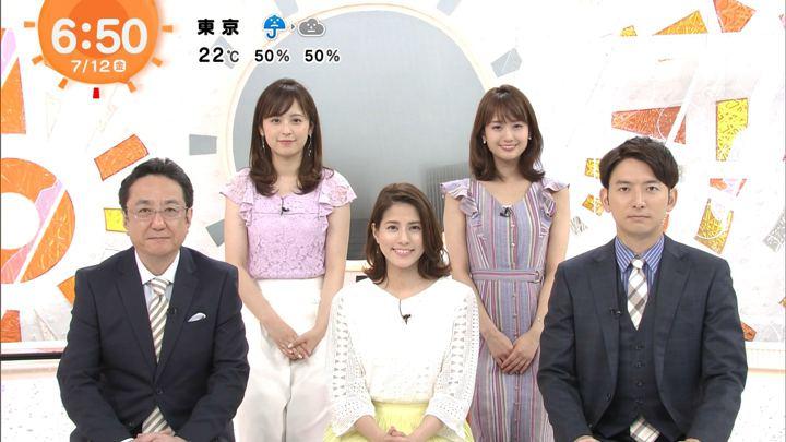 2019年07月12日永島優美の画像09枚目