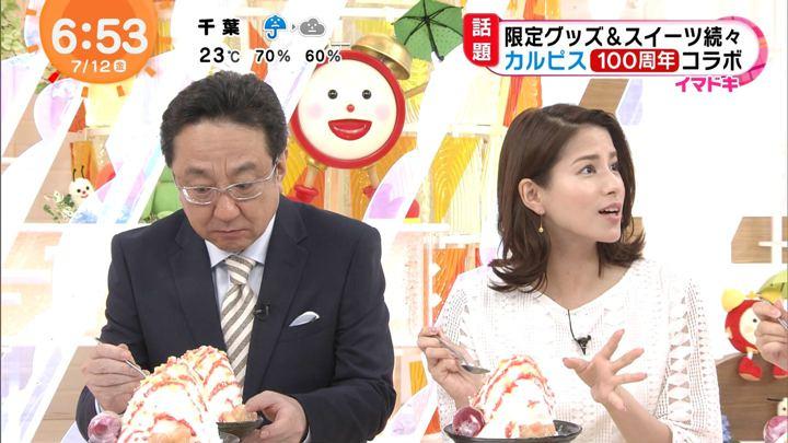 2019年07月12日永島優美の画像11枚目