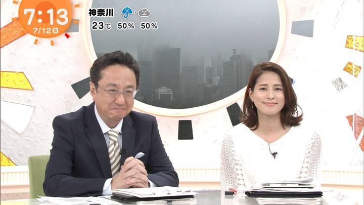 2019年07月12日永島優美の画像12枚目