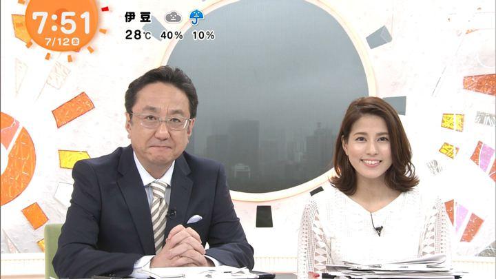 2019年07月12日永島優美の画像13枚目