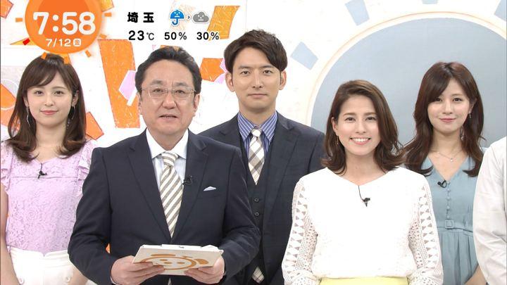 2019年07月12日永島優美の画像14枚目
