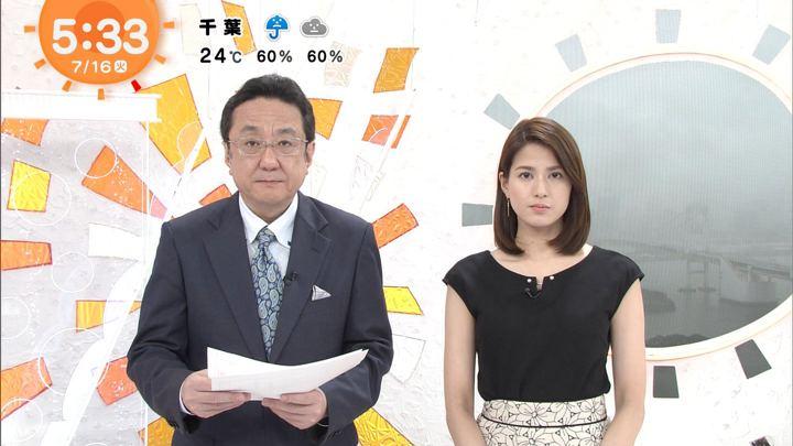 2019年07月16日永島優美の画像05枚目
