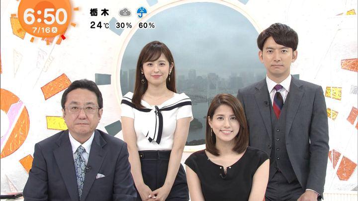 2019年07月16日永島優美の画像10枚目