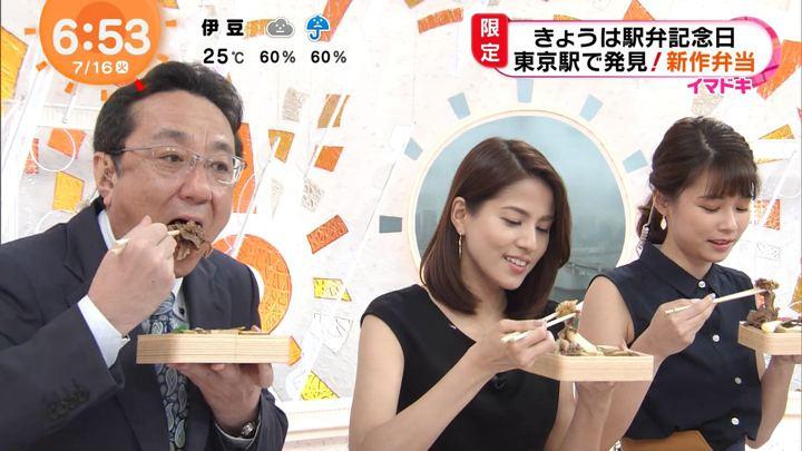2019年07月16日永島優美の画像11枚目