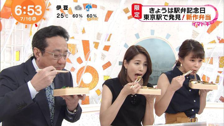 2019年07月16日永島優美の画像12枚目