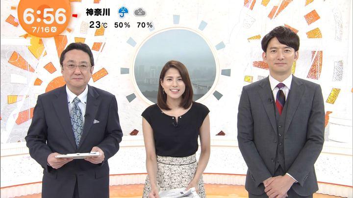 2019年07月16日永島優美の画像14枚目