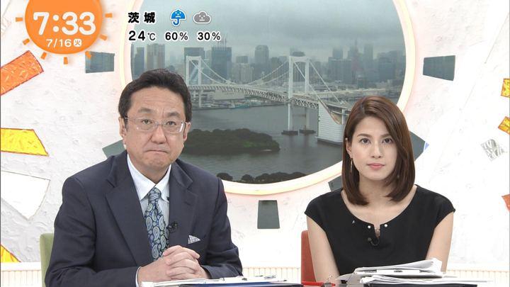 2019年07月16日永島優美の画像16枚目