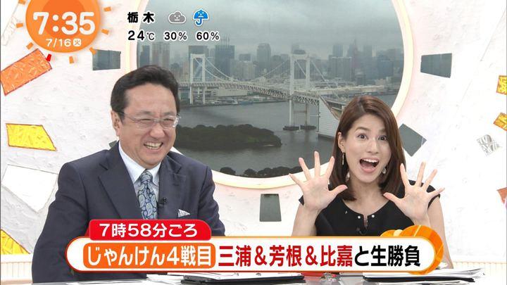 2019年07月16日永島優美の画像17枚目