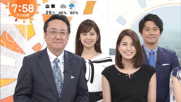 2019年07月16日永島優美の画像18枚目