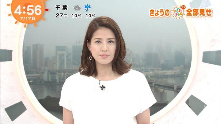 2019年07月17日永島優美の画像01枚目