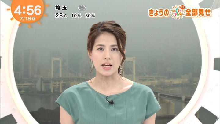 2019年07月18日永島優美の画像01枚目