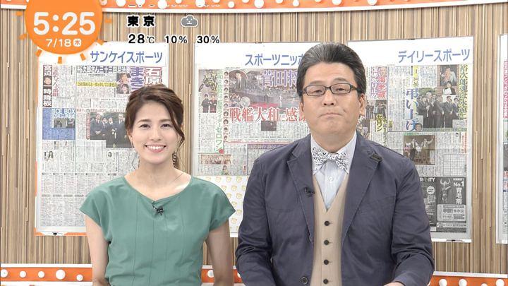 2019年07月18日永島優美の画像03枚目