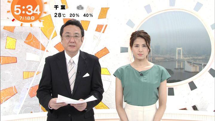 2019年07月18日永島優美の画像05枚目
