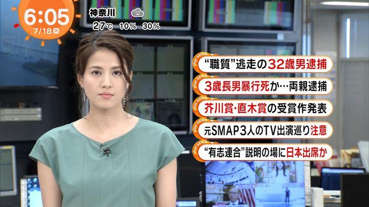 2019年07月18日永島優美の画像07枚目