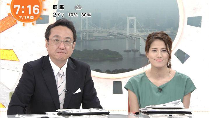 2019年07月18日永島優美の画像11枚目