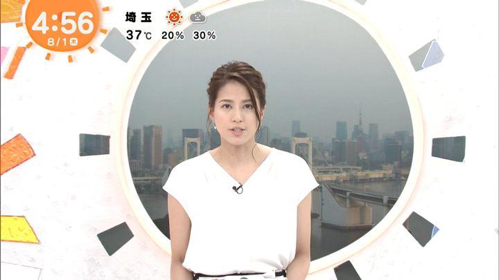 2019年08月01日永島優美の画像01枚目