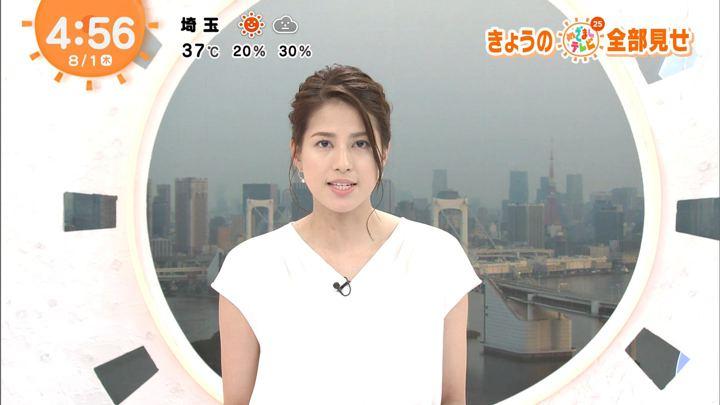 2019年08月01日永島優美の画像02枚目