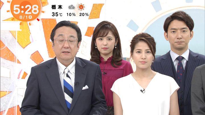 2019年08月01日永島優美の画像04枚目