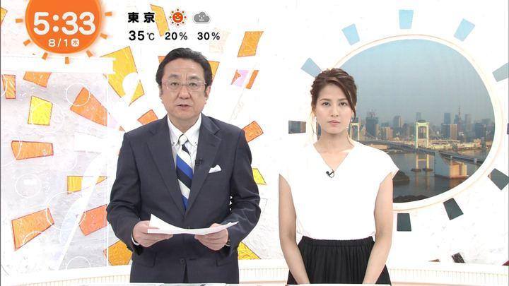 2019年08月01日永島優美の画像05枚目