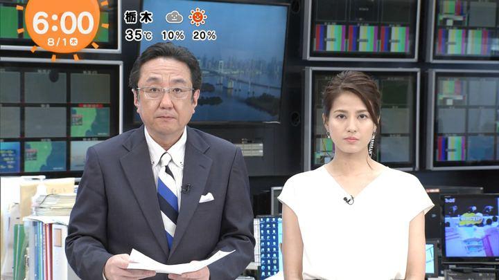 2019年08月01日永島優美の画像06枚目