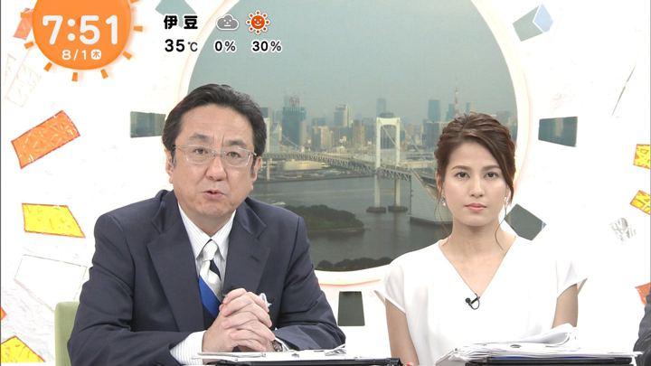 2019年08月01日永島優美の画像11枚目