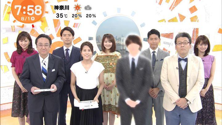 2019年08月01日永島優美の画像12枚目