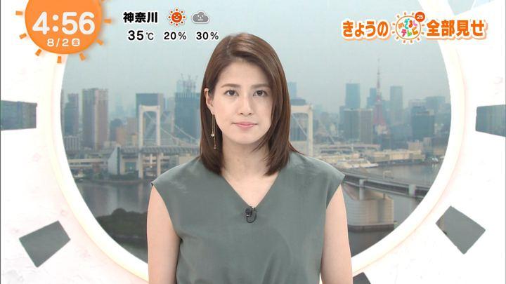 2019年08月02日永島優美の画像01枚目