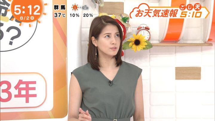 2019年08月02日永島優美の画像03枚目