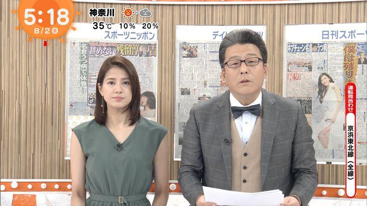 2019年08月02日永島優美の画像05枚目
