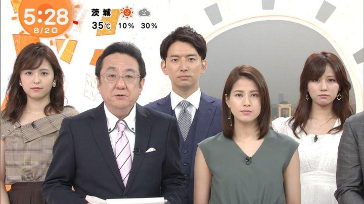 2019年08月02日永島優美の画像06枚目