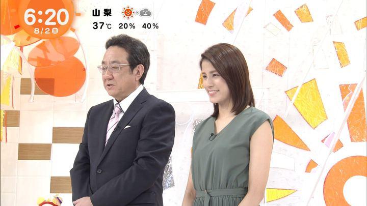 2019年08月02日永島優美の画像09枚目