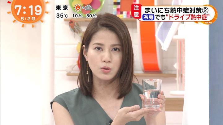 2019年08月02日永島優美の画像15枚目