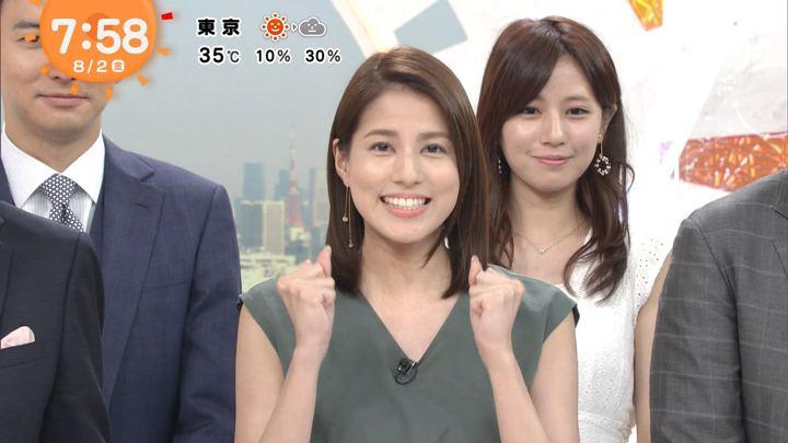 2019年08月02日永島優美の画像21枚目