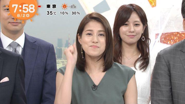 2019年08月02日永島優美の画像22枚目