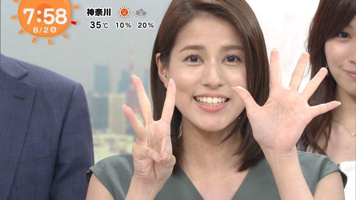 2019年08月02日永島優美の画像24枚目