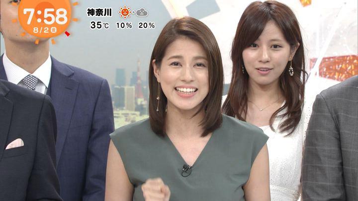 2019年08月02日永島優美の画像28枚目