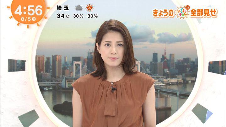 2019年08月05日永島優美の画像01枚目