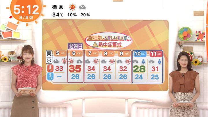 2019年08月05日永島優美の画像02枚目