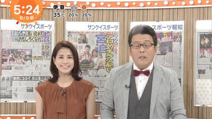 2019年08月05日永島優美の画像03枚目
