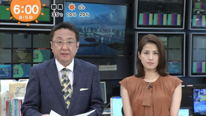 2019年08月05日永島優美の画像04枚目