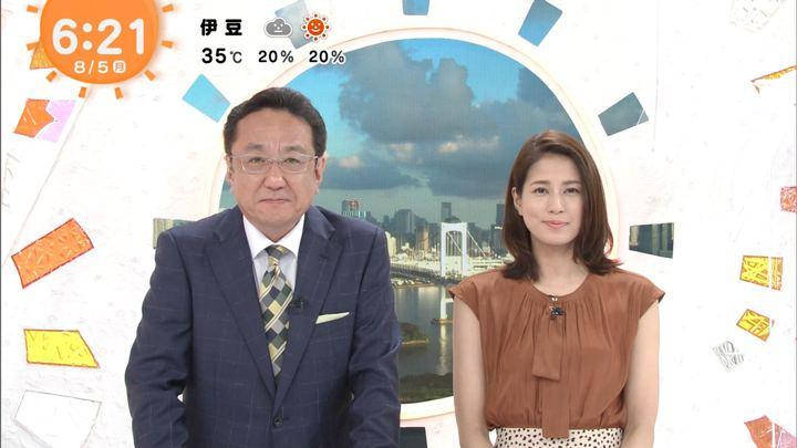 2019年08月05日永島優美の画像06枚目