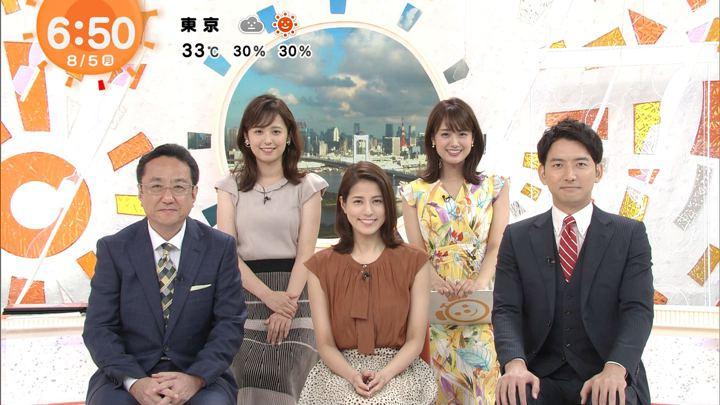 2019年08月05日永島優美の画像08枚目