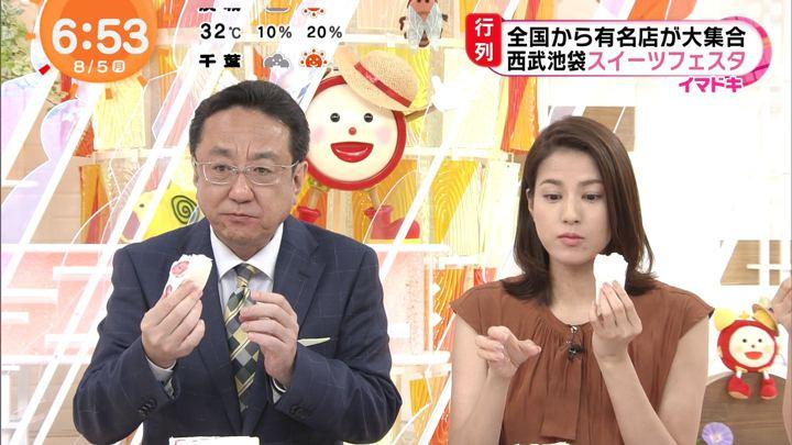 2019年08月05日永島優美の画像10枚目