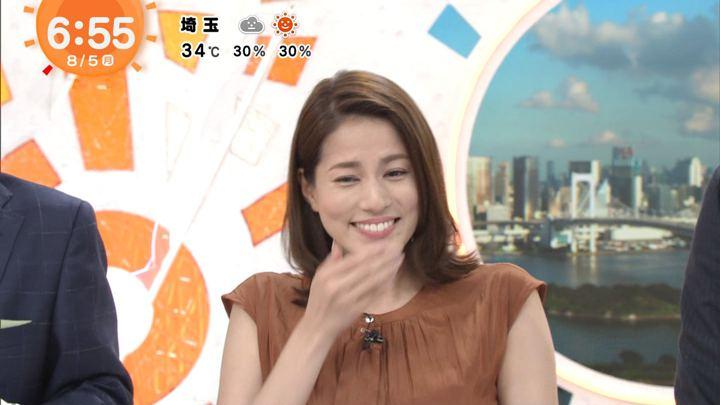 2019年08月05日永島優美の画像11枚目