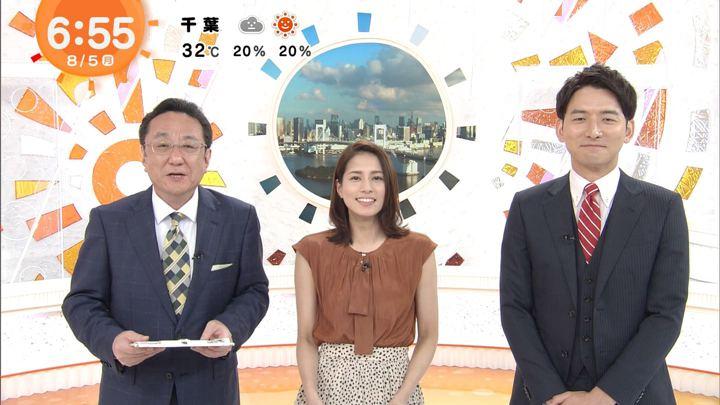 2019年08月05日永島優美の画像12枚目
