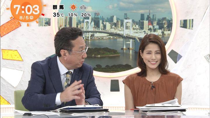 2019年08月05日永島優美の画像13枚目