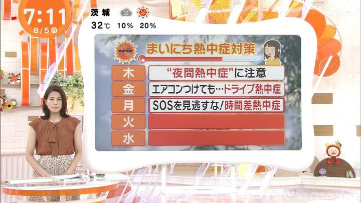 2019年08月05日永島優美の画像14枚目