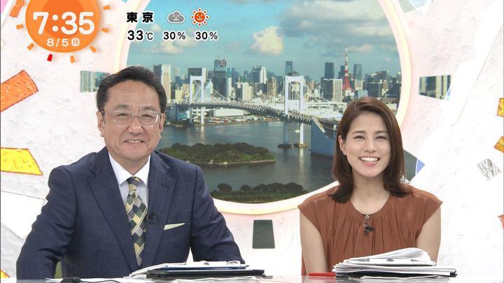 2019年08月05日永島優美の画像15枚目